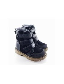 Алекс 5 Ботинки детские (черн/черн. замша)