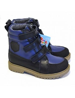 Арни 5 Ботинки детские (синий/черн)
