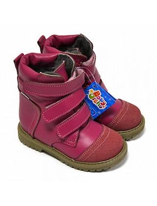Микки 5 Ботинки зимние