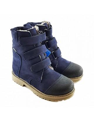 Микки 17 Ботинки зимние