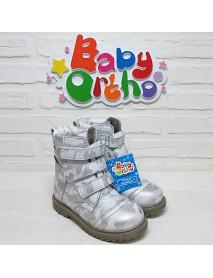 Микки 16 Ботинки зимние