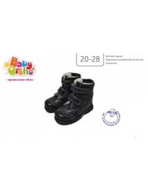 Ботинки профилактические Илюша 101 (Зима)