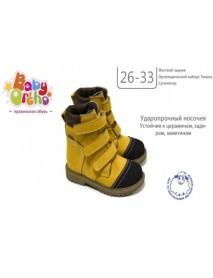 Ботинки профилактические Микки 2 (Зима)