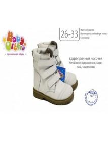 Модель  Микки 8 Зимние Профилактические Ботинки с жесткой пяткой.