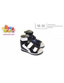 Берец 1.9 Ортопедическая обувь(сине/белый)