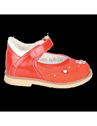 Туфли ортопедические TW-225-2