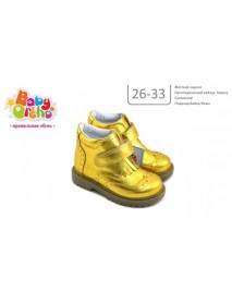 Модель  Джеки № 12 ( золото) Профилактические ботинки